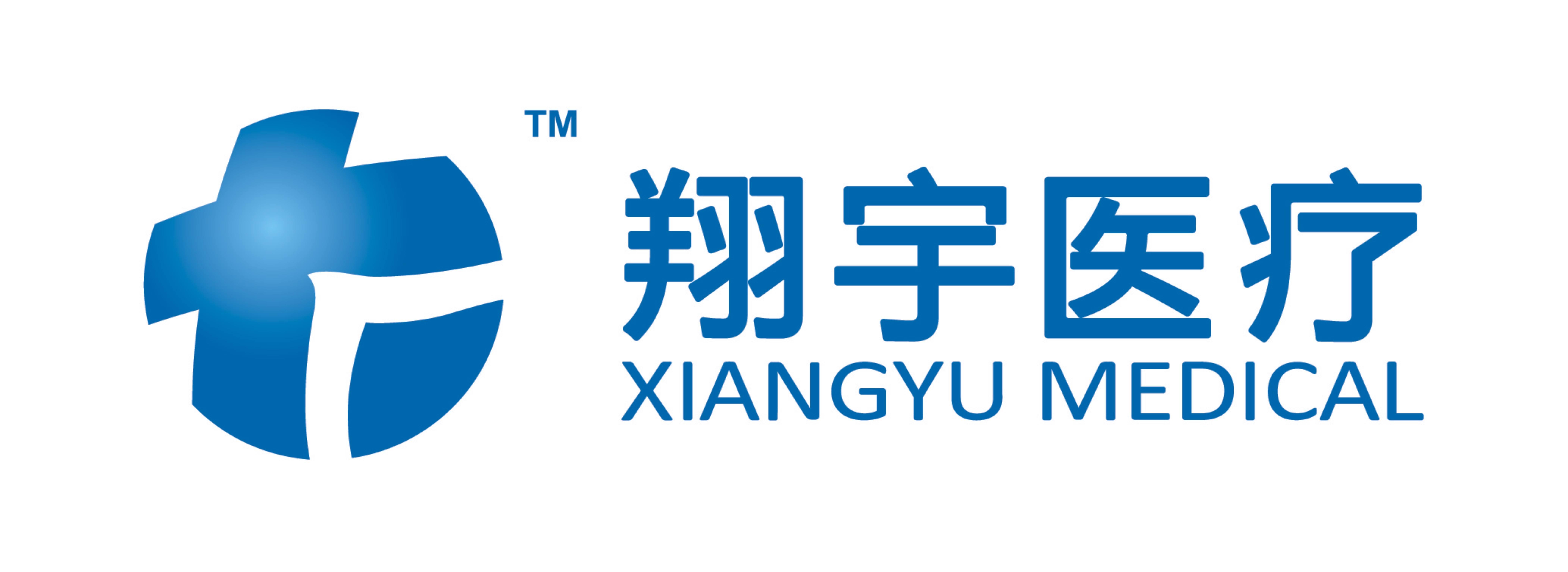 安阳翔宇医疗设备有限责任公司