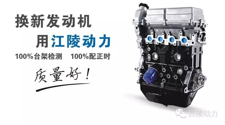 郑州江陵动力发动机配件有限公司