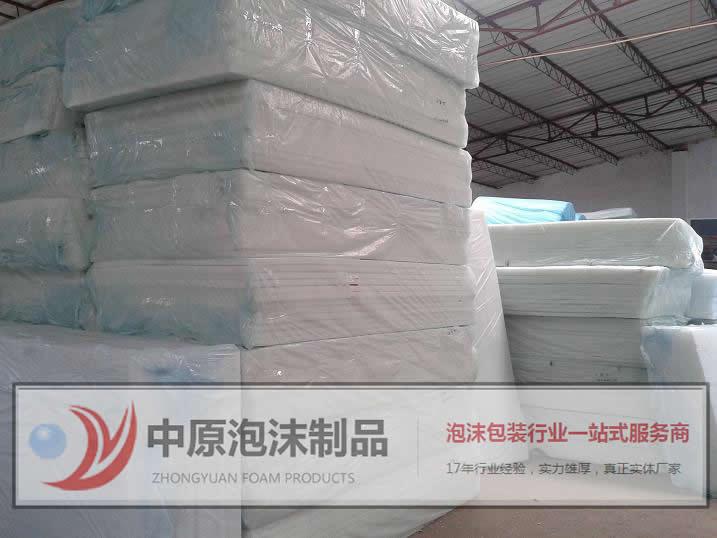 北京eps泡沫板厂家分析泡沫板在食品