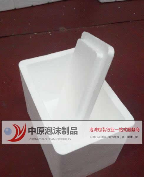 郑州防潮泡沫包装盒报价:泡沫包装
