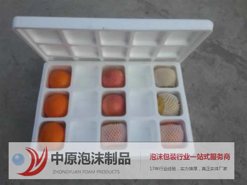水果泡沫盒